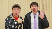 『千葉KENZOの踊ってますか?』出演、キャンキャンの(左から)長浜之人、玉城俊幸