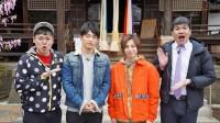 『千葉KENZOの踊ってますか?』場面カット(左から)キャンキャン・長浜之人、DA PUMP・KENZO、w-inds.・千葉涼平、キャンキャン・玉城俊幸
