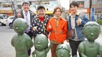 『千葉KENZOの踊ってますか?』出演の(左から)キャンキャン・長浜之人、玉城俊幸、w-inds.・千葉涼平、DA PUMP・KENZO