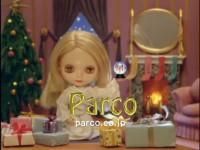パルコCM