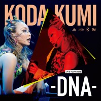 倖田來未のDVD&Blu-ray『KODA KUMI LIVE TOUR 2018〜DNA』