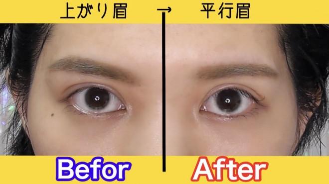 メイク動画も人気。上がり眉を平行眉にすることで、印象を変える方法を動画で紹介