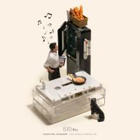 『Humming Kitchen』これぞカセットコンロ 2018.5.10