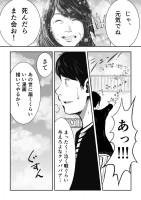 『4P以内で自己紹介漫画を描こう!』(4/4)