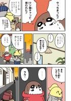 「ワカルトリ」3話 9/14