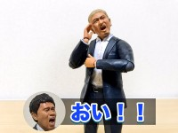 クイズ 浜田はどれ?(4/4)