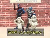 ガンダム、双子にせがまれビルドショーに行く�B(2/2)