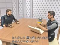 (きたきたきたァ!!!)(2/4)