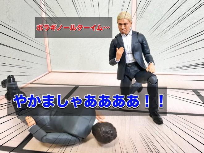 浜田さんは痔の手術したんでしたっけ?(4/4)