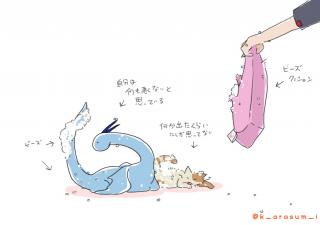イタズラをする猫とドラゴン