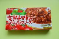 ほどよい酸味が特徴のハウス食品の『完熟トマトのハヤシライスソース』