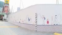 渋谷・明治通りに出現した、仮囲いの壁