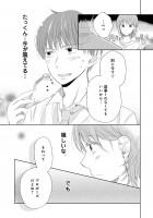 『織部姉妹のいろいろ』1話5-45