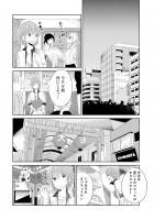 『織部姉妹のいろいろ』1話8-45