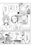 『織部姉妹のいろいろ』1話15-45