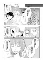 『織部姉妹のいろいろ』1話23-45