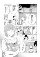『織部姉妹のいろいろ』1話27-45