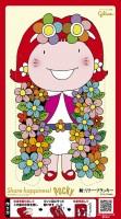 リリー・フランキーがデザインした『ポッキー チョコレート』