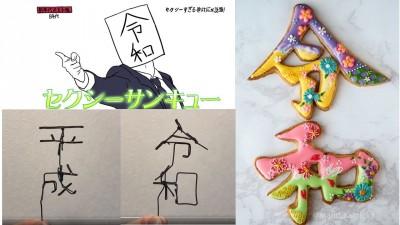 画像提供:上岡麻美さん(写真右)、黒成無さん(写真左上)、つたもとだゐきさん(写真左下)