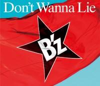 49thシングル「Don't Wanna Lie」(2011年6月1日)