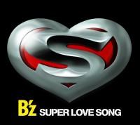 44thシングル「SUPER LOVE SONG」(2007年10月3日)