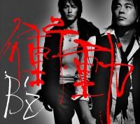 40thシングル「衝動」(2006年1月25日)