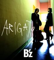 37thシングル「ARIGATO」(2004年9月1日)