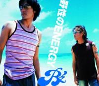 35thシングル「野性のENERGY」(2003年7月16日)