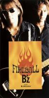 21stシングル「FIREBALL」(1997年3月5日)