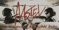 15thシングル「MOTEL」(1994年11月21日)