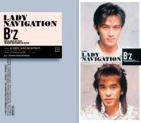 8thシングル「LADY NAVIGATION」(1991年3月27日)