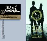 7thシングル「愛しい人よGood Night...」(1990年10月24日)