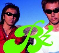 12thアルバム『GREEN』(2002年7月3日発売)