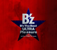 """ベストアルバム『B'z The Best""""ULTRA Pleasure""""』(2008年6月18発売)"""
