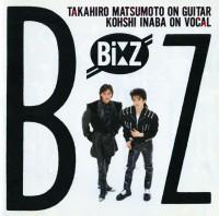 1stアルバム『B'z』(1988年9月21日発売)