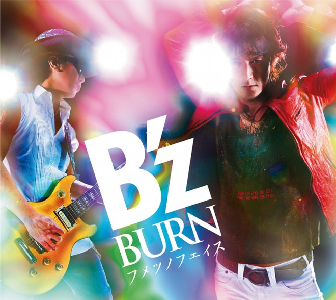 45thシングル「BURN -フメツノフェイス-」(2008年4月16日)