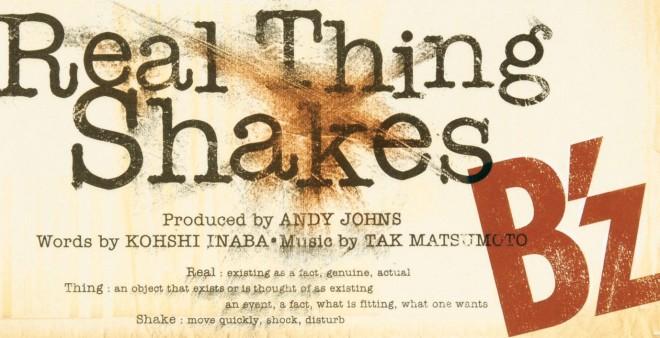 20thシングル「Real Thing Shakes」(1996年5月15日)