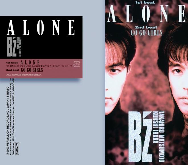 9thシングル「ALONE」(1991年10月30日)