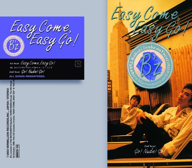 6thシングル「Easy Come, Easy Go!」(1990年10月3日)