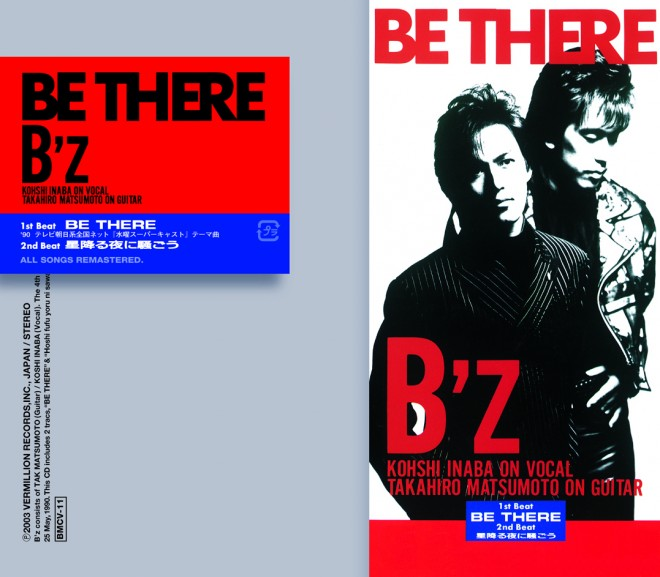 4thシングル「BE THERE」(1990年5月25日)