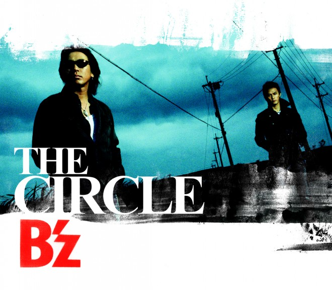14thアルバム『THE CIRCLE』(2005年4月6日発売)