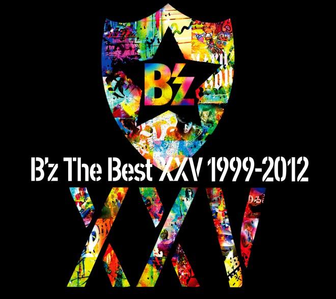 ベストアルバム『B'z The Best XXV 1999-2012』(2013年6月12日発売)