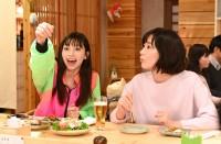 日本テレビ系連続ドラマ『白衣の戦士!』場面カット(C)日本テレビ