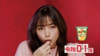 『じゃがりこ』の新CM「平成ヒストリー」篇に起用された川口春奈