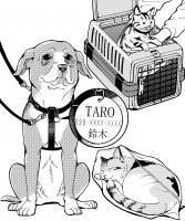 『竜之介先生、走る! 熊本地震で人とペットを救った動物病院』(ポプラ社)より