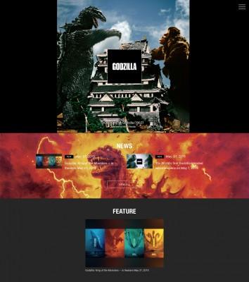 世界唯一の海外向けゴジラ・ポータルサイト「Godzilla.com」