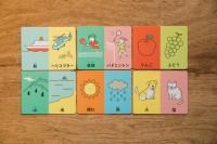 質問カードを引いてカードに描かれたうちの、どっちがすきかを答える