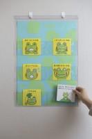 マイナスの言葉を プラスにかえて 自己肯定感を高めるカード『見る目をかえる 自分をはげます かえるカード』(専用ウォールポケット付/税込4212円)