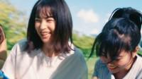 【広瀬すず】ロッテ『爽』新CM「全力エアバンド」篇より