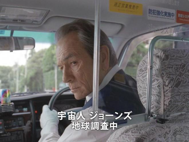 「宇宙人ジョーンズの地球調査シリーズ」の「タクシー」編より